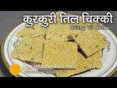 Til Chikki recipe - Sesame Brittle Recipe - Sugar Till Chikki Recipe - YouTube