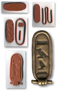 Cartouche-- has grids for drawing people and games, coloring sheets, senet games, much more