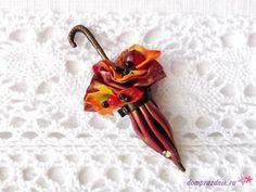 Подарок своими руками из полимерной глины: Брошь «Осенний зонт»