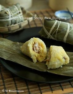 {Recipe} Zongzi or Chinese sticky rice dumpling is a traditional food served around Dragon Boat Festival