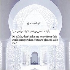 Ya Allah Don't take me away from this Dunya until You are pleased with me.   Ameen