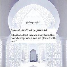 Ya Allah Don't take