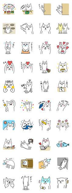 TOFU -White Cat-