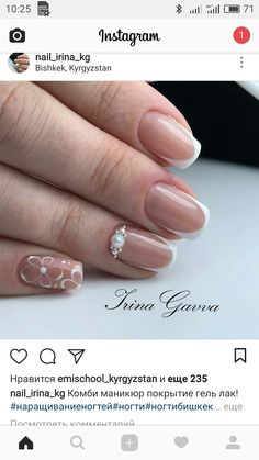 Colorful Nail Designs, Beautiful Nail Designs, Hot Nails, Pink Nails, Nail Polish Designs, Nail Art Designs, Nails 2016, Wedding Nails Design, Flower Nail Art