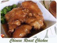 Delicious Chinese Roast Chicken local style recipe. Get more Hawaiian and local style recipes here.