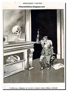 Great Russian Cartoonist BORIS YEFIMOV