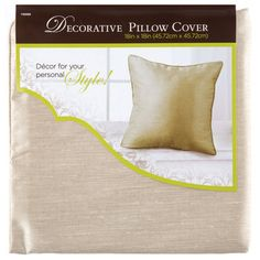 Shiny Beige Pillow Cover