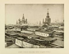 Moscow+1888-1886+(28).jpg (1521×1200)