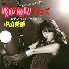 Nakayama Miho (中山美穂) 1970-, Japanese Actress, 中山忍(妹)