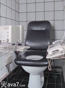 geek-toilet