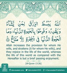Prayer For The Day, Islamic Pictures, Quran Quotes, Holy Quran, Allah, Prayers, Religion, Faith, Peace
