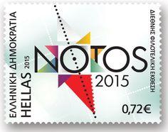 Ειδικά γραμματόσημα | NOTOS 2015 Postage Stamps, Greek, Chart, History, Door Bells, Stamps, Historia, Greece