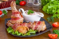 Bacon Chicken Legs- Snacks Step-by-step recipes with photos of simple and tasty snacks Chicken Legs, Chicken Bacon, Yummy Snacks, Food Photo, Meat, Ethnic Recipes, Simple, Photos, Pictures