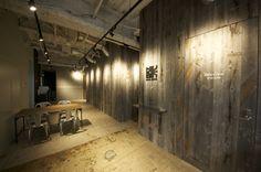 アメリカの古材を多用したヴィンテージオフィス オフィスデザイン事例 デザイナーズオフィスのヴィス