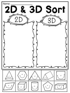 2D and 3D cut and paste sorting worksheet. This packet is jammed full of worksheets to help your students practice 2D and 3D shapes. It includes 34 engaging worksheets for first grade which allow students to practice composing shapes, identifying shapes, naming shapes, comparing shapes, discriminating shapes and so much more! It is perfect for whole-class activities, math stations, fast finisher activities, homework and review.