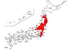 チェルノブイリ事故をよく知るロシア政府が輸入禁止にする日本の魚。新潟・山形の日本海側まで含まれている…川を伝って日本海側にも放射能が流れ込んでいると見ているわけだ。 (ホワイトフードさん調べ)
