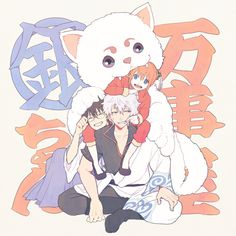 Shinpachi, Gintoki, and Kagura, Sadaharu