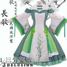【三分妄想】剑三 剑网三 中华风 原创洋装 连衣裙 纯阳 日常COS