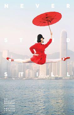 Never Stand Still: Hong Kong Ballet Campaign by Design Army – Inspiration Grid Hong Kong, Advertising Campaign, Advertising Design, Ballet Posters, Ballet Images, Ballet Companies, Grid Design, Design Web, Print Ads