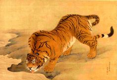 Missing for 80 years, 18th-century tiger painting is on display: Maruyama Okyos 1782 painting Mizu-nomi no Tora Zu is on display again after being missing for more than 80 years. (Provided by the Otani Memorial Art Museum)