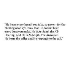 He hears. Don't stop supplicating