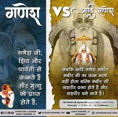 Ganpati Visarjan, Ganpati Bappa, Jai Ganesh, Lord Ganesha, Spiritual Words, Spiritual Teachers, Positive God Quotes, Ganesha Tattoo, Ganesh Utsav