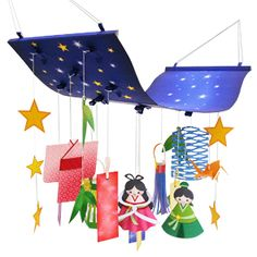 天の川かざりセット - シーズン - おもちゃ - ペーパークラフト - キヤノン クリエイティブパーク