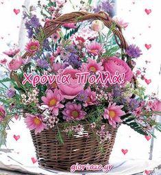 Κάρτες Με Ευχές Χρόνια Πολλά Κινούμενες Εικόνες giortazo Girl Birthday Cards, Birthday Wishes, Happy Birthday, Happy Name Day, Hobbies To Try, Beautiful Roses, Birthdays, Cute, Red Things