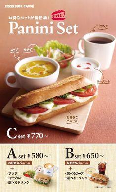 パニーニ - Google 検索 Food Graphic Design, Food Menu Design, Restaurant Poster, Restaurant Menu Design, Dm Poster, Poster Design, Cafe Menu, Cafe Food, Food Banner