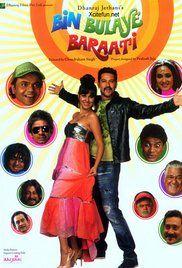 Mobile Movies [mM] krabbymovies.com: Bin Bulaye Baarati - Download Indian Movie 2011