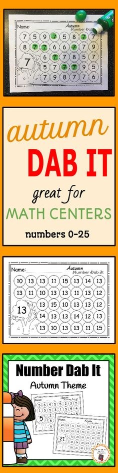 Autumn is almost here! Time to break out the bingo markers. My kids love working with dab it worksheets. Your students will enjoy dotting numbers 0-25 with this fun math center printables.