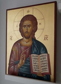 Christ the Merciful (open book) Hand-Painted Orthodox Icon