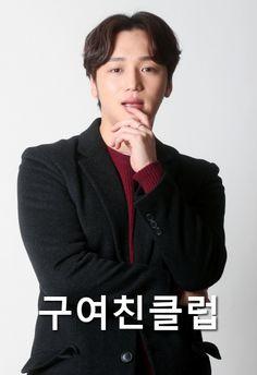 "Song Ji Hyo and Byun Yo Han Confirmed for Drama ""Ex-Girlfriend Club"" Airing in May"