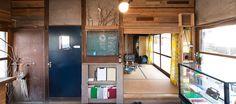 昭和の家屋をアレンジ創造性を発揮するクリエイターの拠点