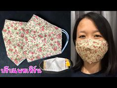 manualidades Mask There is a filter compartment. Improved pattern from Type 3 Cute Sewing Projects, Sewing Hacks, Sewing Tutorials, Sewing Crafts, Sewing Patterns, Diy Crafts, Diy Mask, Diy Face Mask, Sewing Lessons