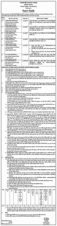 Bdjobs.com : Largest Job Site in Bangladesh