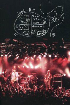 ROCK IN JAPAN FES.2004 パンフ★スピッツ 草野マ... - ヤフオク! Auction, Japanese, My Favorite Things, Concert, Music, Japanese Language, Recital, Concerts, Muziek
