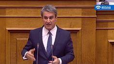 Νέα έγγραφα από Λοβέρδο για Καμμένο στη Βουλή