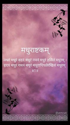 Lord Shiva Mantra, Krishna Mantra, Krishna Hindu, Radha Krishna Love Quotes, Radha Krishna Songs, Sanskrit Quotes, Vedic Mantras, Hindu Mantras, Sanskrit Mantra