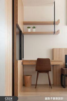 新北市板橋區的 30 坪屋宅,是一位動畫工作者的家,有著兩個小孩的他,期盼房子能帶給家人最舒適的生活。為了孩子著想,他希望居家內處處有暖意,而之於自己的工作性質,生活靈感的擷取也相當重要,屋主同時也想保有安靜的創作領域;於是設計師兼具機能與美觀,在公領域配置大面落地窗,引進溫暖陽光,並注入充裕收納機能,同時以大量玻璃及鐵件為室內媒材,做出保有隱私且具通透空間感的設計,為這一家 4 口打造了簡約風的幸福居家!  在 4 房 2 廳的 30…
