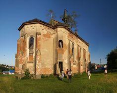 Млиниська | Україна Інкогніта