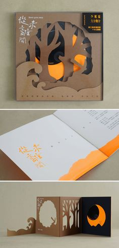 The third chapter Paiwan language album- If you want to customize a CD packaging, visit www.unifiedmanufacturing.com.