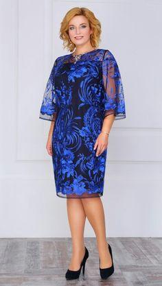 Gala Dresses, Dressy Dresses, Short Dresses, Plus Size Gala Dress, Plus Size Dresses, African Fashion Dresses, African Dress, Fashion Outfits, Cotton Dresses Online