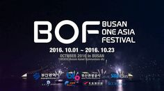 Block B, Girls' Generation, Psy, BAP, A Pink, INFINITE and More Perform at Busan One Asia Festival | Koogle TV