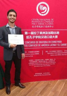 """André Calazans, aluno do Instituto Confúcio, terceiro lugar na """"Primeira Competição de Oratória em Chinês para Institutos Confúcios da América Latina e Caribe"""" realizada no Chile em setembro de 2016!"""