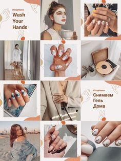 Instagram Feed Ideas Posts, Feeds Instagram, Instagram Grid, Instagram Nails, Logo Mano, Nail Logo, Nail Photos, Nail Studio, Stylish Nails
