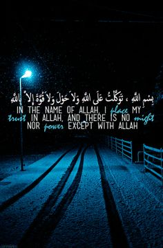"a bit ab0ut ""ISLAM"" =)"