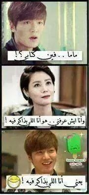 lamiaa mohammd - Google+