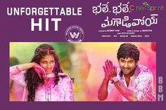 #BaleBaleMagadivoy #Collections #Nani Bale Bale Magadivoy First Weekend Collections.  Natural Star Nani suffered failures with his recent times and he has come up with his latest flick Bale Bale Magadivoy which released last Friday.