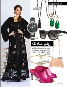 Mukhi Sisters, Jade earrings, featured in Haya Magazine, Nov'13 issue.